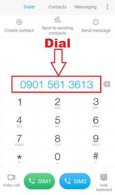 How To Check Canara Bank Account Mini Statement By Missed Call in Hindi
