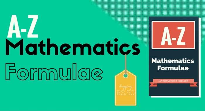 A-Z Mathematics Formulae