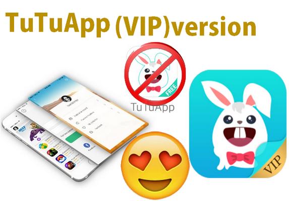 http://www.73abdel.com/2017/08/get-Vip-Version-TutuApp-for-free-ios9-ios10-11.html