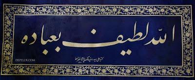 perbaikan kaligrafi