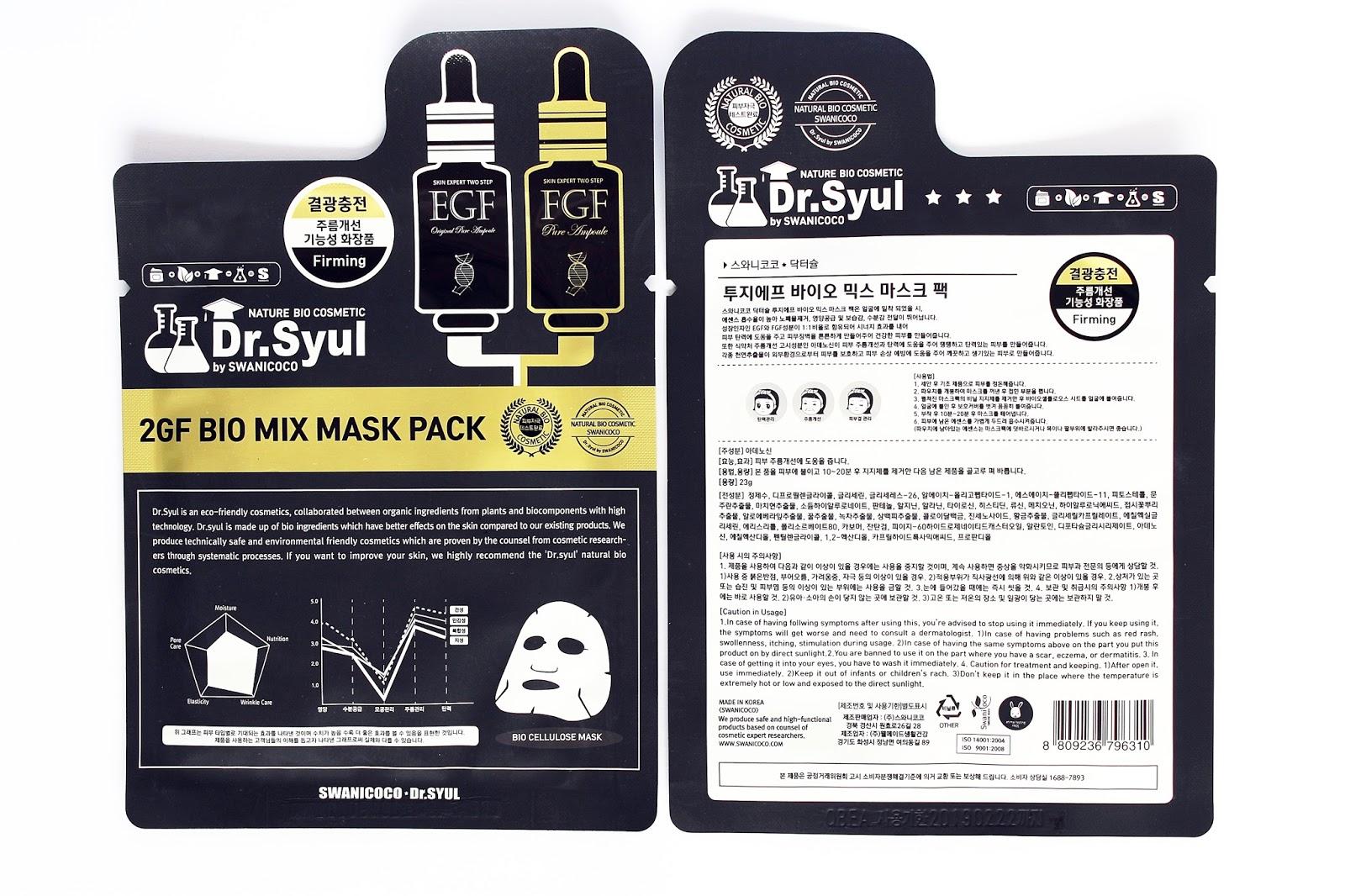 Swanicoco, 2GF Bio Mix Mask Pack