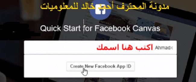 حماية حسابك الفيسبوك من التعطيل أي نوع من التعطيل أنتهاك أنتحال شخصية أو من ثغرة ابتزاز 2018