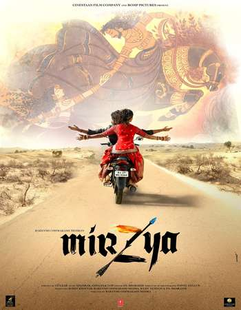 Mirzya 2016 Full Hindi Movie BluRay Free Download