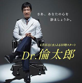 Dr. Rintaro - jdrama