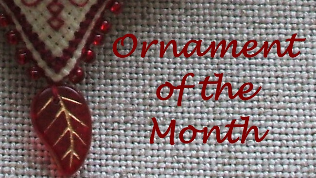 SAL - Ornament of the Month