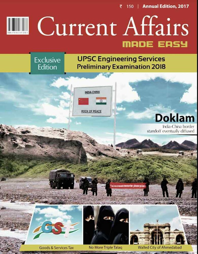 MADE EASY CURRENT AFFAIRS MAGAZINE ANNUAL EDITION 2017