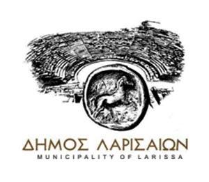 Ανακοίνωση του Δήμου Λαρισαίων για τις κινητοποιήσεις των εργαζομένων στο Δήμο