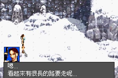 【GBA】古墓奇兵:預言繁體中文版+選關密碼+攻略,Tomb Raider The Prophecey!
