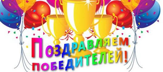 http://znvk23.zp.ua/news/rezultati_zboru_makulaturi/2016-11-02-1171