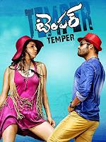 Temper 2015 UnCut 720p Hindi HDRip Dual Audio Full Movie Download