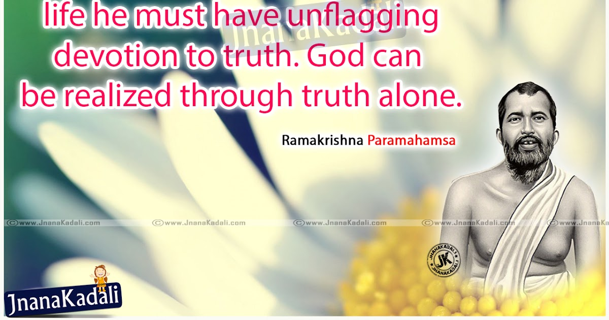 Ramakrishna Paramahamsa Telugu Thoughts