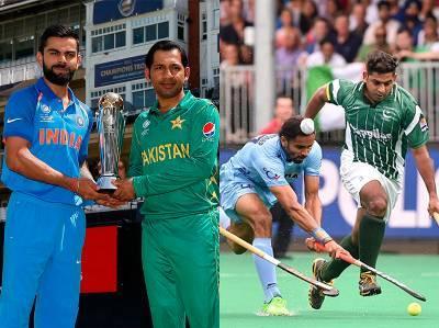 सुपरसंडे: लंदन में क्रिकेट और हॉकी मैच में भारत की पाकिस्तान से होगी भिड़ंत