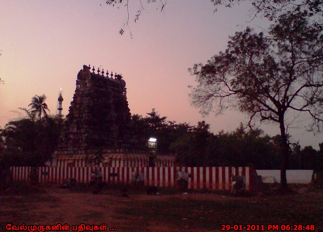 Sri Mushnam Ramar Temple
