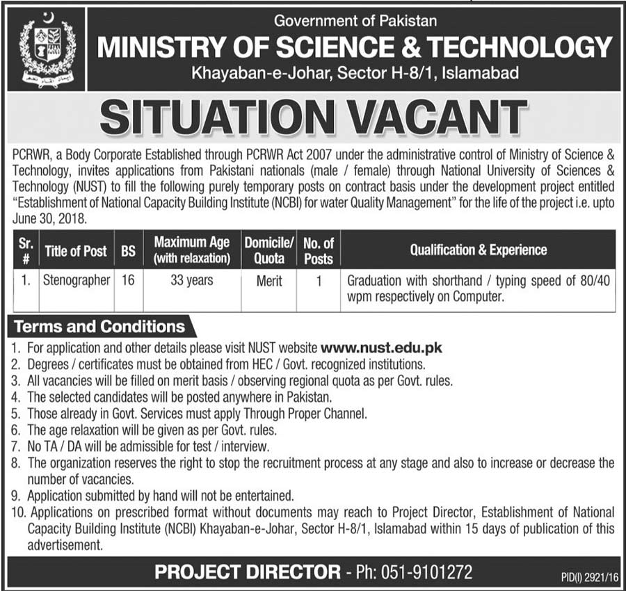 Ministry of Science and Technology Islamabad jobs