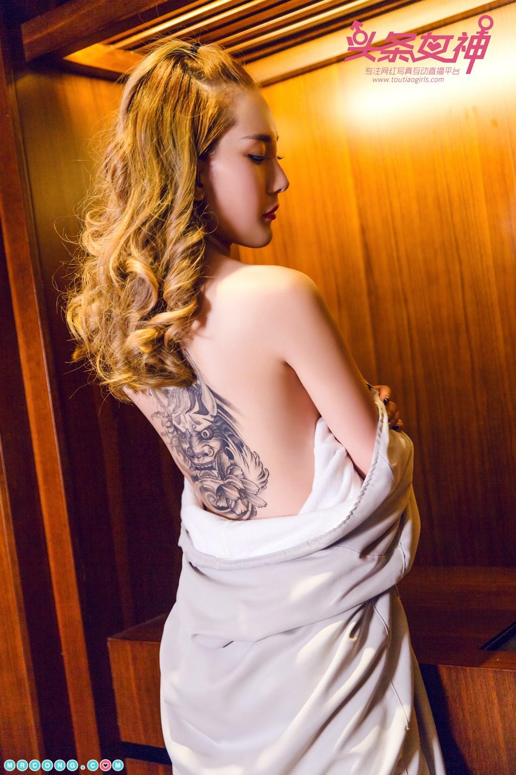 Image TouTiao-2017-11-30-Mieko-MrCong.com-005 in post TouTiao 2017-11-30: Người mẫu 美惠子 (30 ảnh)