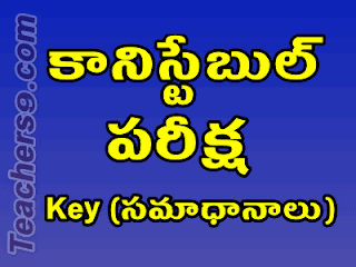 AP Police Constable Answer key 2018