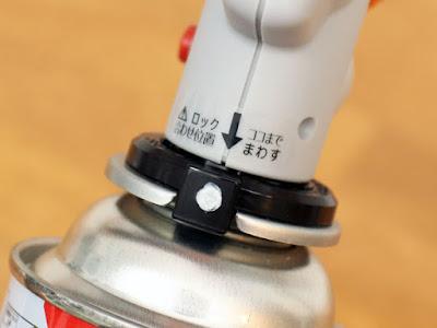 Iwatani カセットガス クッキングバーナー CB-TC-CJ2 カセットガスの取付け合わせ位置のシール