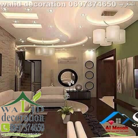 Travaux platre maroc for Decoration salon placoplatre