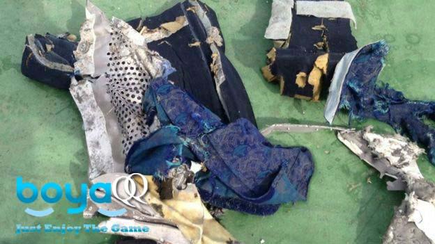 Militer Mesir Publikasikan Puing yang ditemukan
