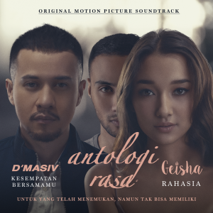 Antologi Rasa (2019)