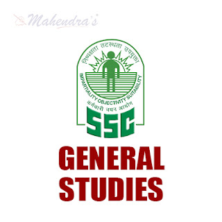 SSC Quiz : General Studies | 27 - 01 -18