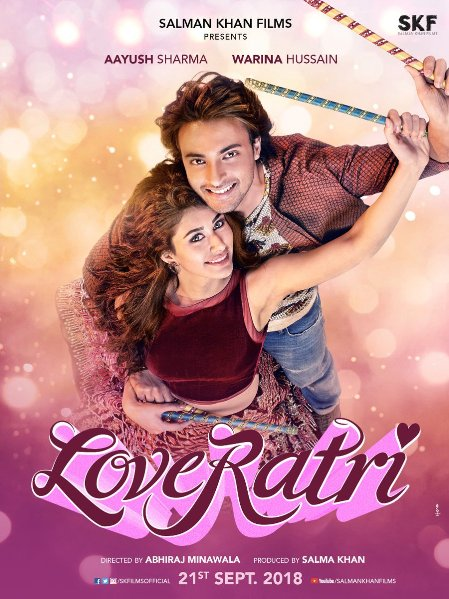 full cast and crew of Bollywood movie Loveratri 2018 wiki, Warina Hussain, Aayush Sharma Loveratri story, release date, Loveratri – See Your Evil wikipedia Actress name poster, trailer, Video, News, Photos, Wallpaper