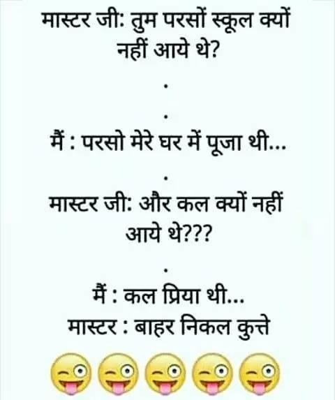साहब का टिफिन - Very funny malkin-naukrani jokes