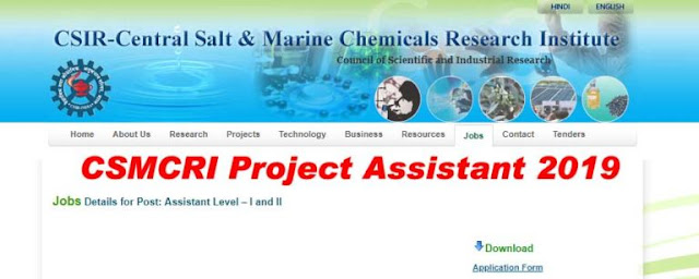 CSMCRI – MARS Recruitment for Project Assistant Level