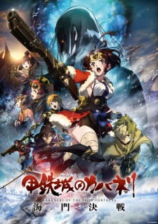 Xem Anime Koutetsujou no Kabaneri Movie 3: Unato Kessen - Kabaneri of the Iron Fortress: The Battle of Unato VietSub