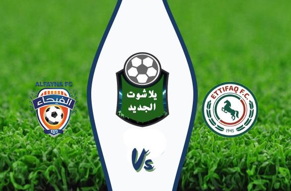 نتيجة مباراة الإتفاق والفيحاء اليوم الأحد 9 أغسطس 2020 الدوري السعودي
