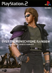 [PS2] [OVER THE MONOCHROME RAINBOW featuring SHOGO HAMADA] (JPN) ISO Download
