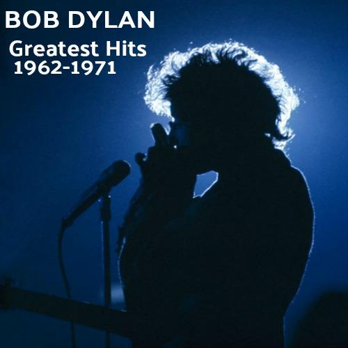 ENTRE MUSICA BOB DYLAN