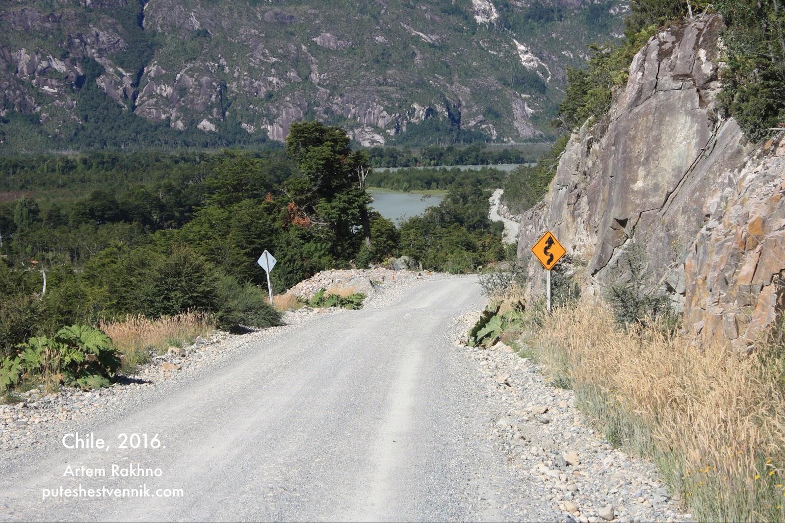 Дорога в сторону Виллы О Хиггинс