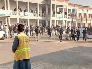 Taliban Attacks University in Pakistan