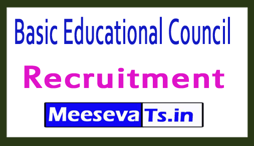 Basic Educational Council BEC Recruitment