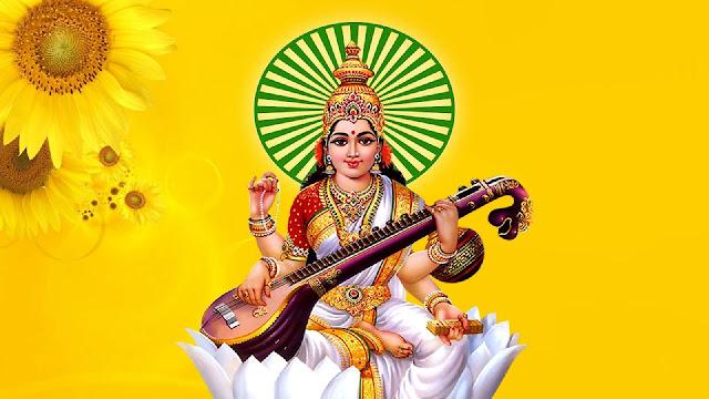 Saraswati Puja Essays