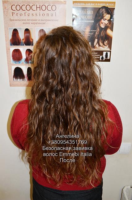 Лечение волос после химической завивки