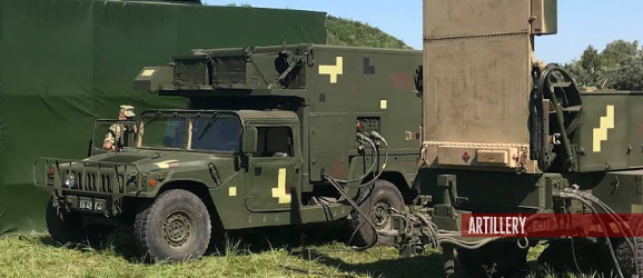 The United States handed over two AN/TPQ-36 Firefinder radar to the Ukrainian Army
