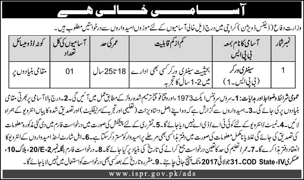 Jobs In Ministry Of Defence Karachi  Jul 2017