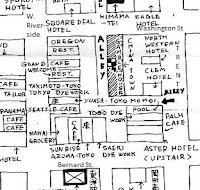 Spokane Chinatown, Trent Alley,  Spokane Chinese