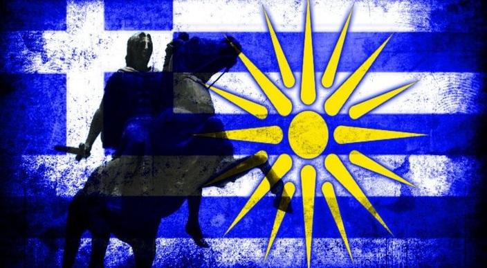 Έρχεται «σεισμός» στην Αθήνα: ΘΑ Καταφθάσουν λεωφορεία απ' όλη την Ελλάδα !