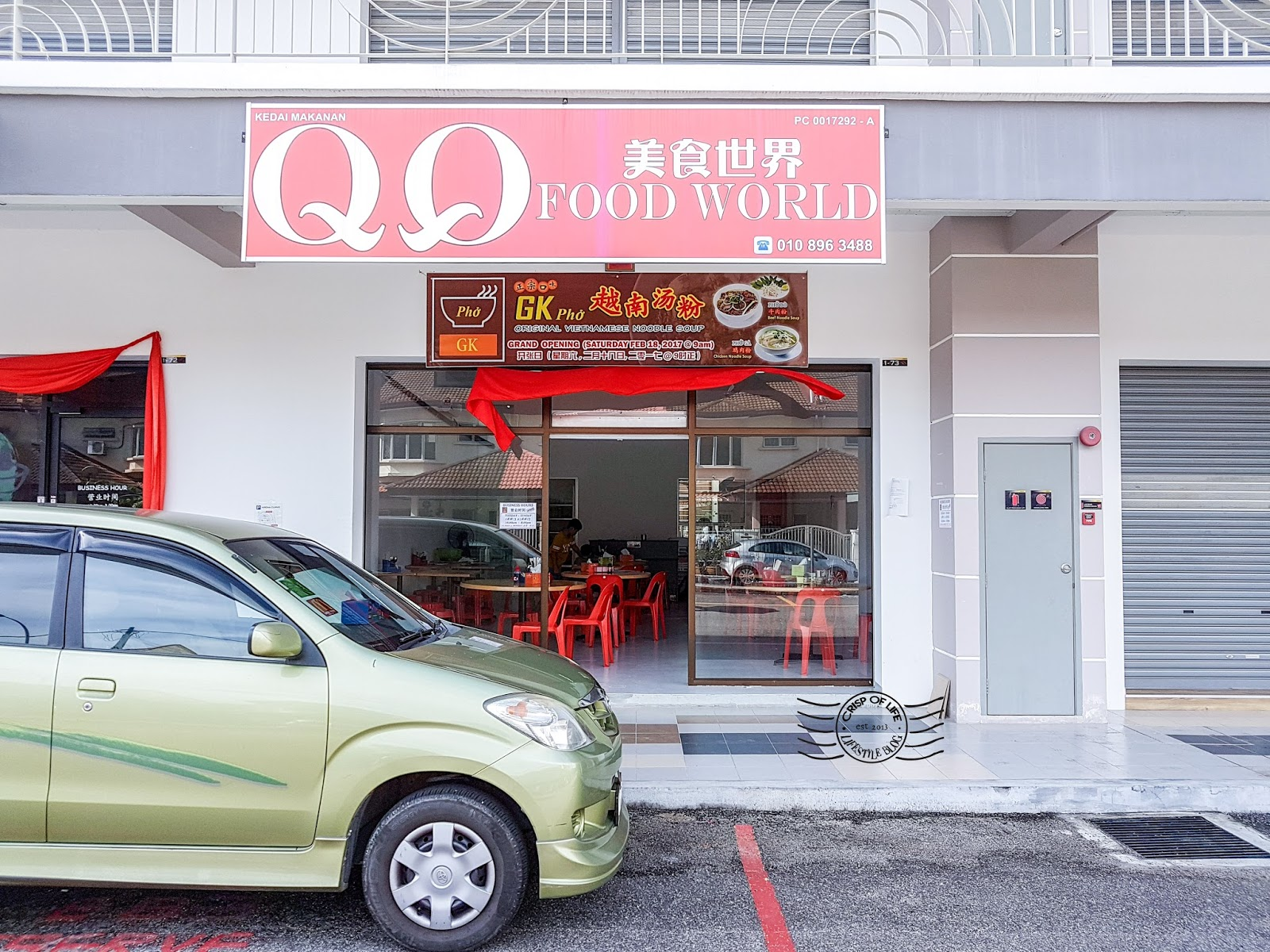 GK Pho Original Vietnamese Noodle Soup Arena Curve Bayan Baru