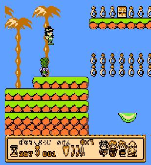【FC】香蕉王子大冒險原版+無敵版,類似高橋名人冒險島的動作遊戲!