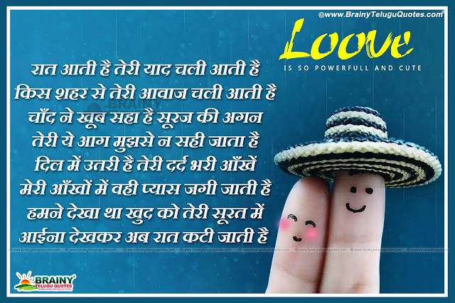 Love Quotes in Hindi, Best Hindi Love Quotes, Latest Hind Love Quotes with Hd wallpapers