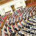 Позор дня. Верховна Рада официально: хохло-мова ущемляет великий руський язык