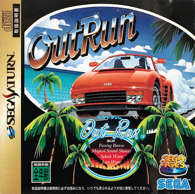 Review - Out Run - SEGA Saturn