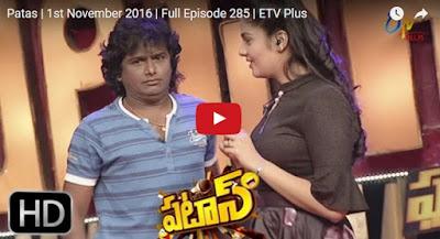 Patas | 1st November 2016 | Full Episode 285 | ETV Plus