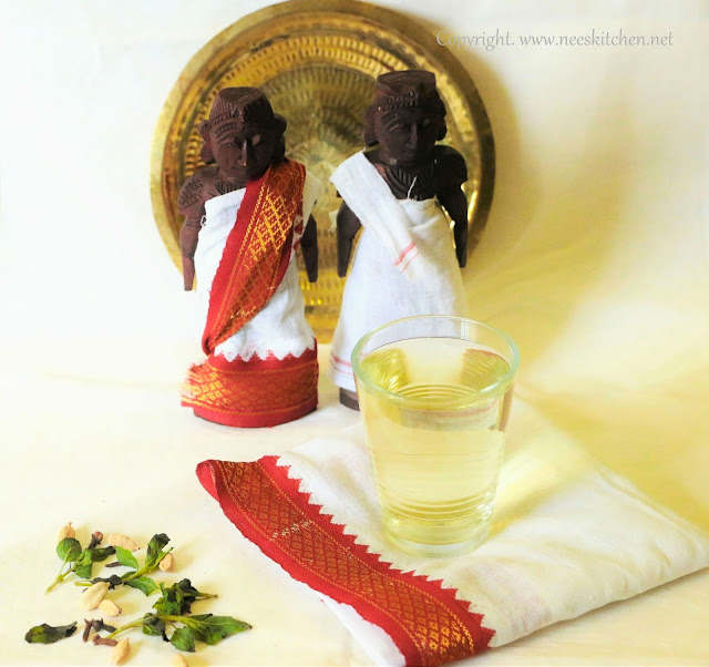 Tulsi & Cardamom Water