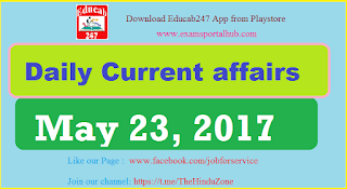 Daily Current affairs -  May 23rd, 2017 for all competitive exams