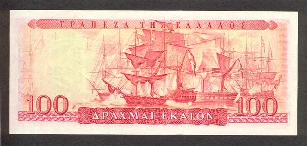 https://2.bp.blogspot.com/-LZrxfJb93bQ/UJjtMMeh9WI/AAAAAAAAKPQ/lc20NJ2lX18/s640/GreeceP192b-100Drachmai-1955-donated_b.jpg